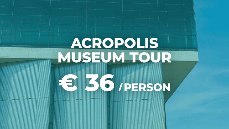 AcoropolisMuseum_A