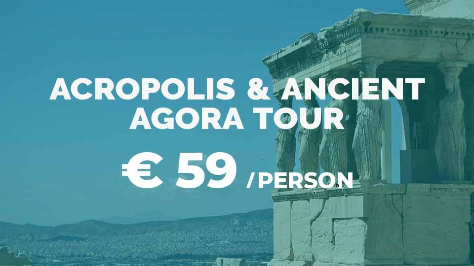 Acropolis & Ancient-Agora Tour in Dutch or in German