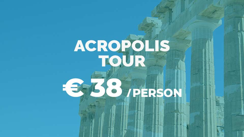 Acropolis guided tour in Dutch or in German