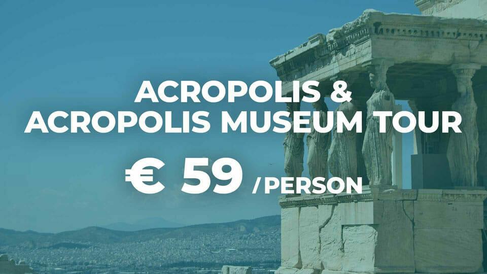 AcropolisAndMuseum_A