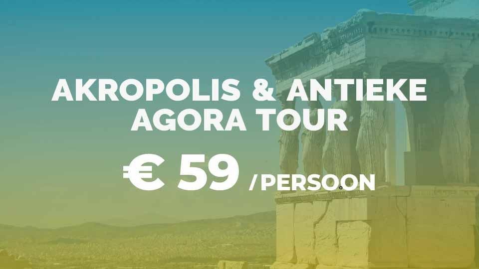 Akropolis-&-Antieke-Agora-rondleiding-in-het-Nederlands