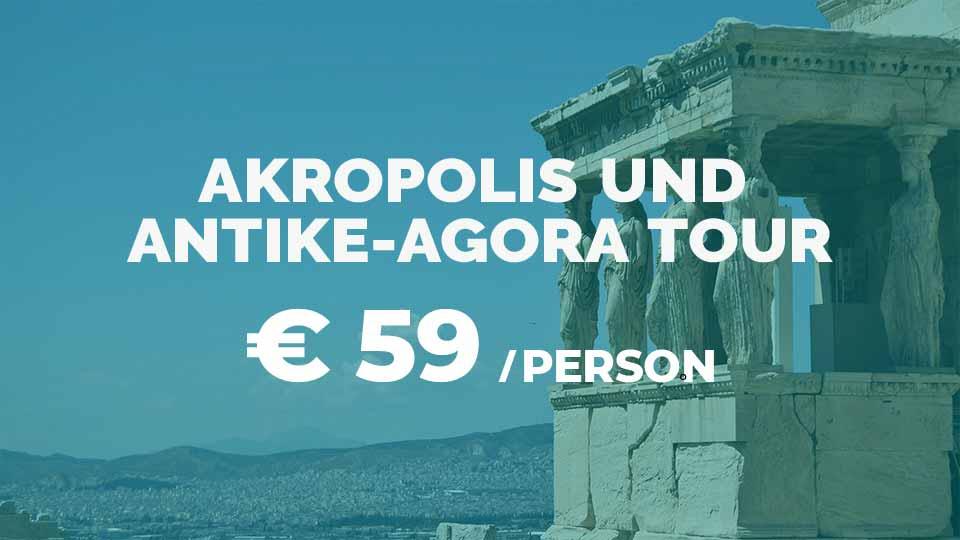 Akropolis und Antike-Agora Führung auf Deutsch