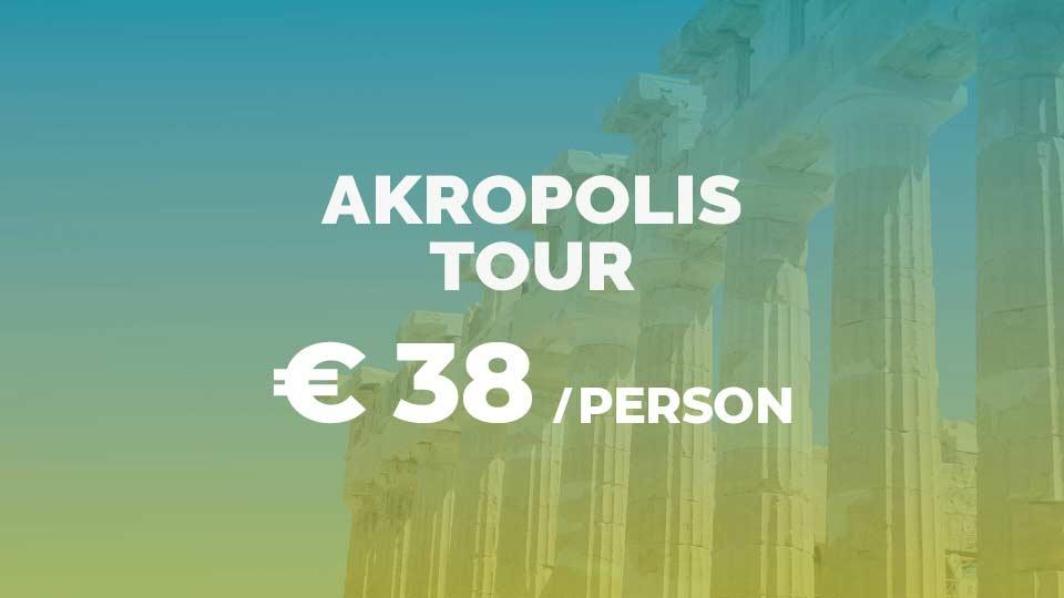 Akropolis Führung mit deutschsprachiger Lizenzierter Stadtführer-