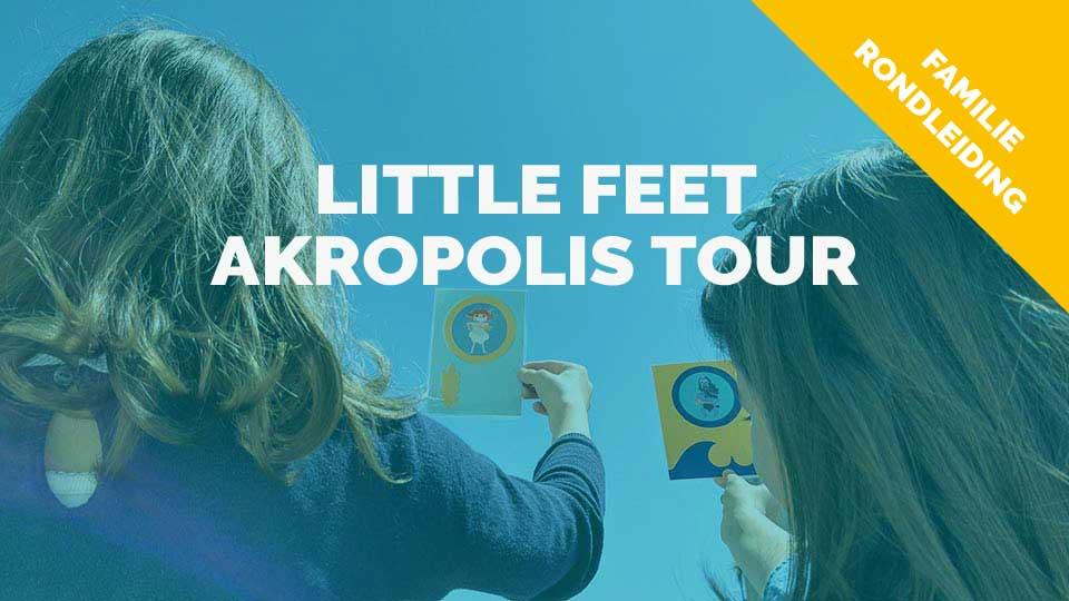 Akropolis familierondleiding in het Nederlands