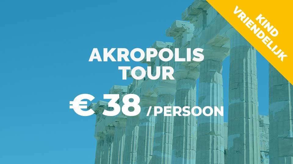 Akropolis rondleiding in het nederlands