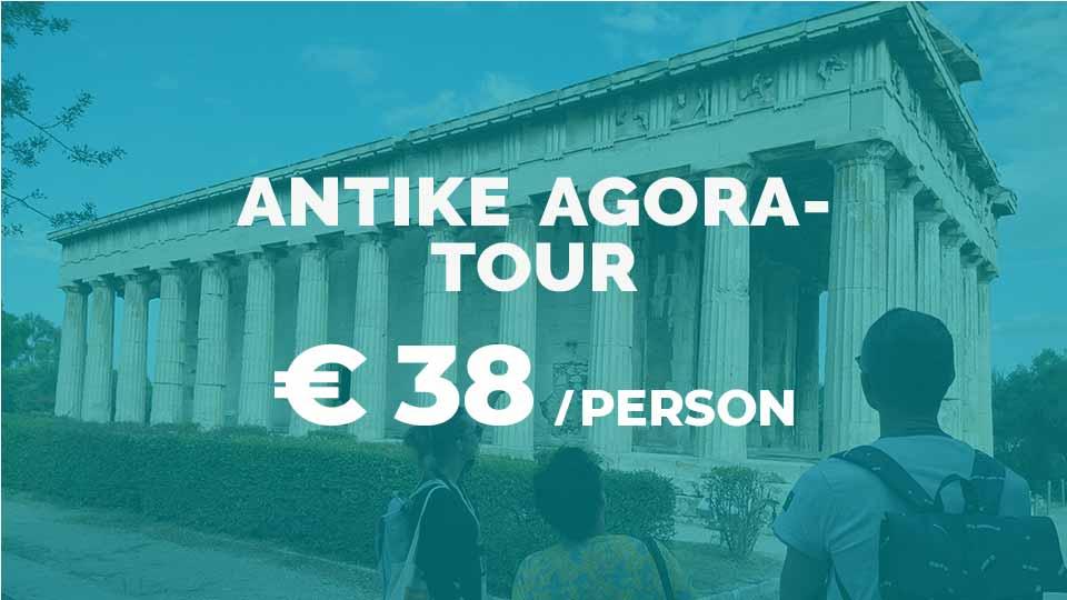 Antike Agora-Führung auf Deutsch