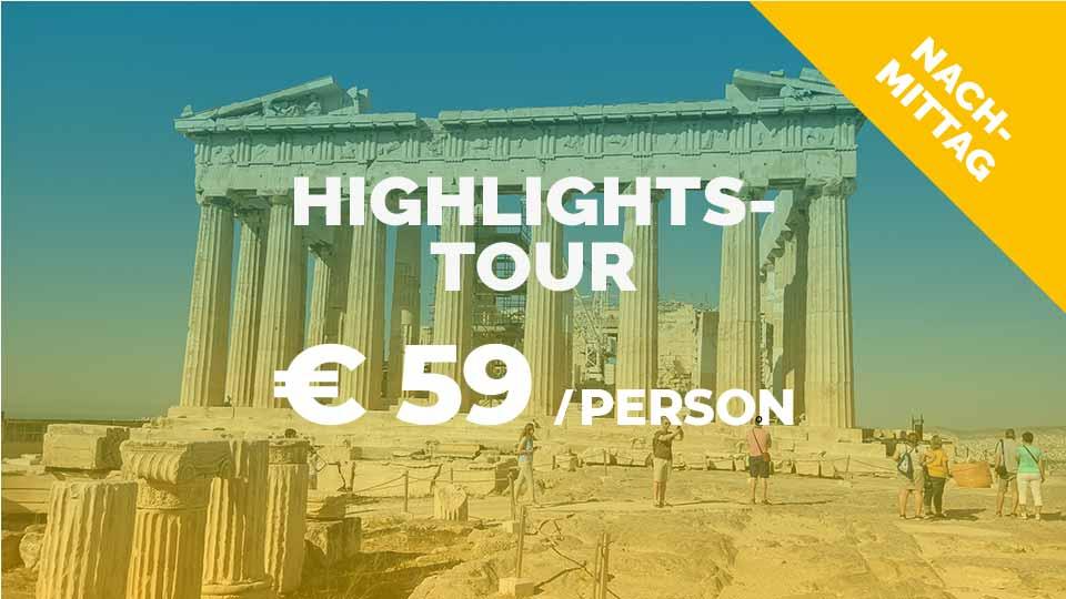 Athen Highlights-Tour auf Deutsch mit Lizenzierter Stadtführer