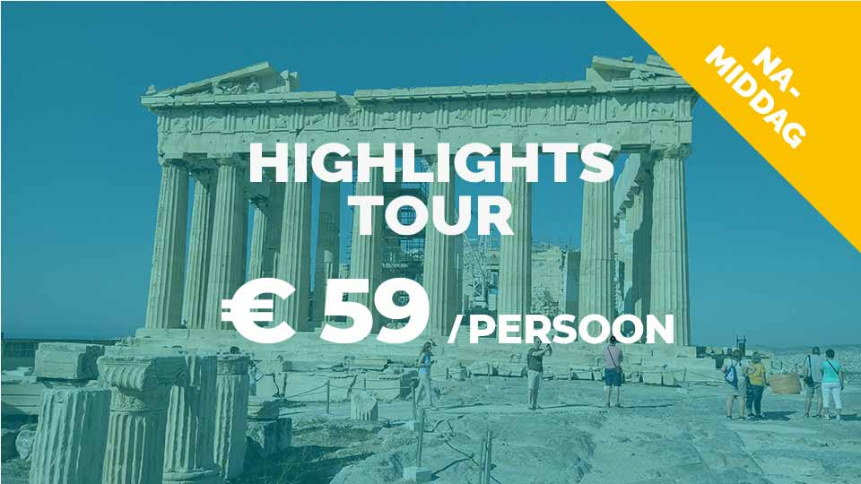 Athene Highlights tour in het Nederlands met gelicenseerde gids