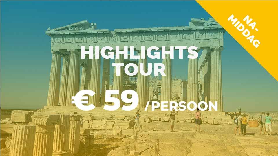Athene Highlights tour in het Nederlands met gelicenseerde_gids