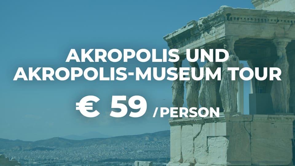 DE_AkropolisMuseum_C