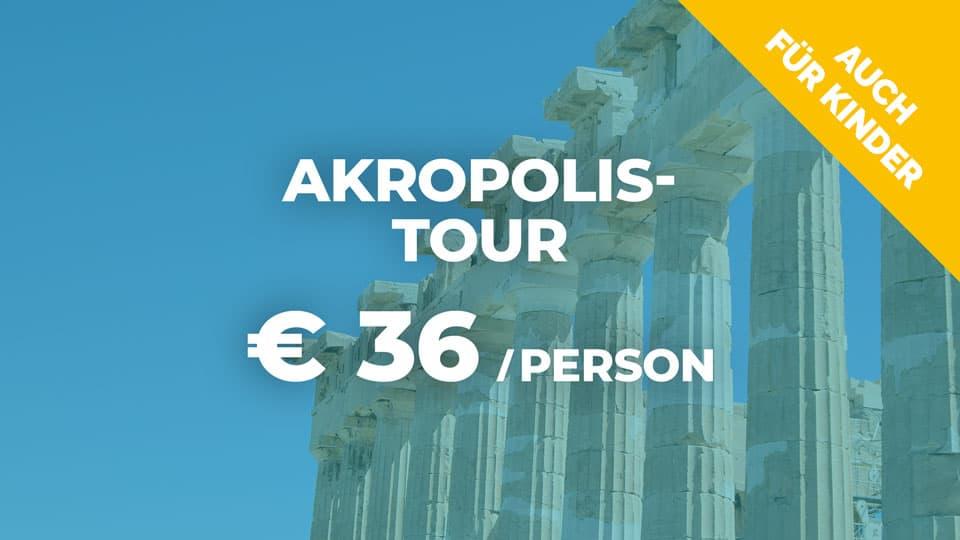 DE_Akropolis_C
