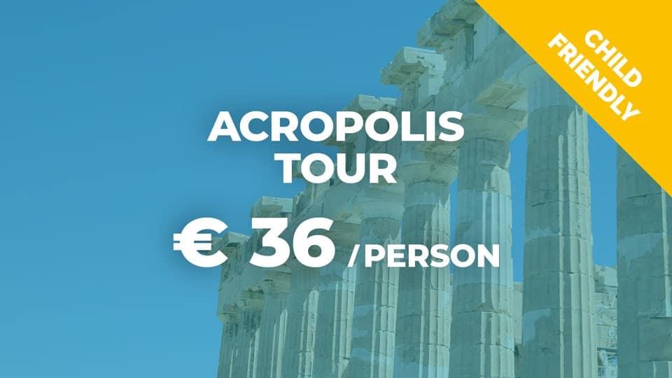 EN_Akropolis_A