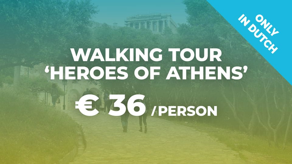 "Walking tour ""Heroes of Athens''"