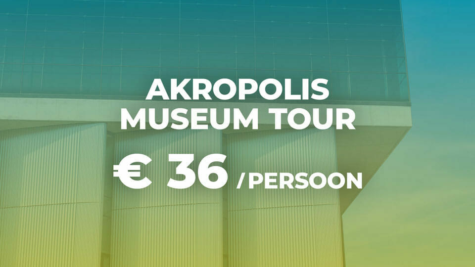 NL_AKROPOLISMUSEUMTOUR_HOOVER